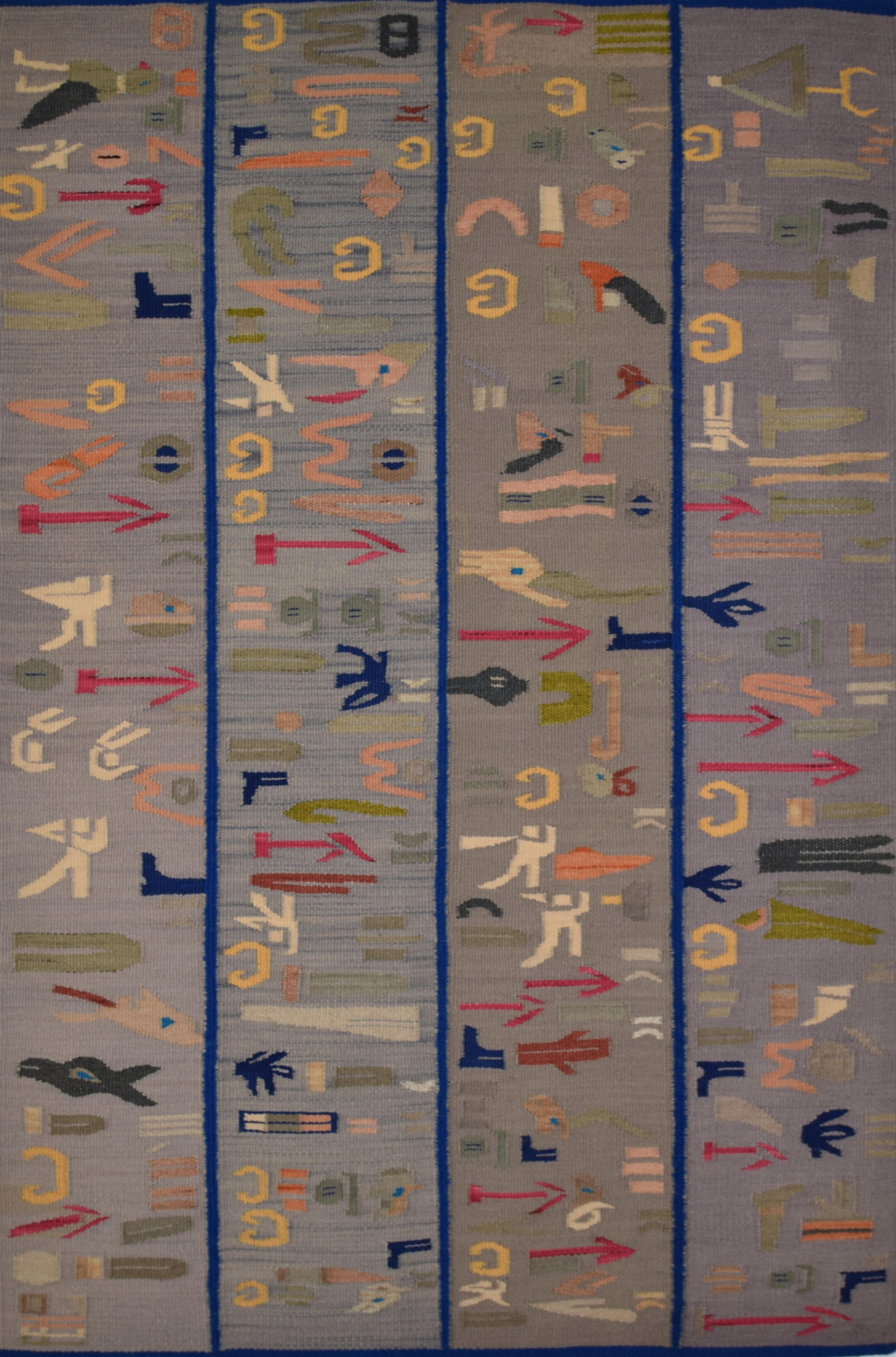 Karkemisch blau 2003  100x160 b